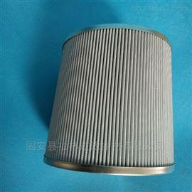 FL180*500*5um濾油機FL180*500*5um液壓油濾芯