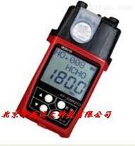 便携式甲醛测定仪库号:M401801