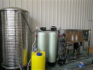 500L小型全自动净化水质设备 汝州工厂直销