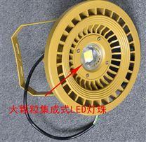 LED防爆节能灯吸顶式BAX1501 厂用油漆 