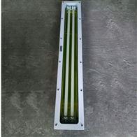 LED洁净荧光灯HRY84|药厂冷藏室嵌入式|