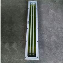 LED洁净荧光灯HRY84 药厂冷藏室嵌入式 