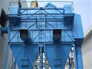 煤磨专用布袋除尘器防爆防静电除尘设备价格