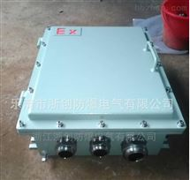 碳钢焊接防爆铁壳控制箱