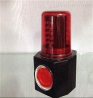 带磁力安全指示灯频闪GAD112声光器