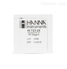 HI723-25供应哈纳HI723-25定制专用六价铬试剂