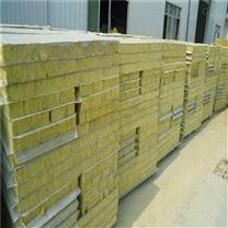 直銷外牆保溫防火岩棉板市場價格
