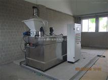 PAM干粉投加装置