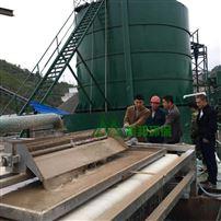 广东泥浆脱水机