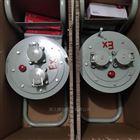 滾輪式防爆檢修電纜盤32A*100m