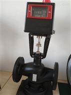 西门子型电动二通调节阀