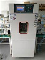 汽车主机厂专用高低温湿热交变试验箱