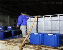 杀菌灭藻剂价格