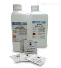 HI70481供应哈纳HI70481 PCA分析控制器总氯试剂