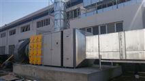 高效率有機物廢氣處理成套設備