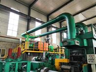 轧机油雾净化系统