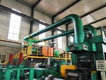 FOM型轧机油雾净化工程