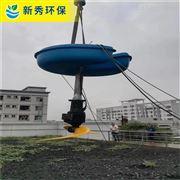 漂浮式潛水推流器