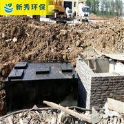 DMDM地埋汙水處理設備如何選型