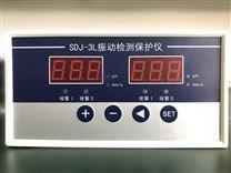 DF9032热膨胀监测仪DF9032