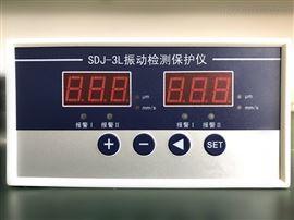 HTJM-B-5SHTJM-B-5S振动监测保护仪