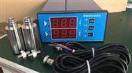 S32382轴胀差监测保护仪