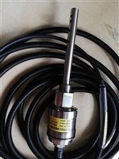 VB-Z9100KR-939SB4型 一体化四参数探头