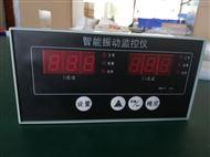 DF9032汽輪機雙通道熱膨脹監測器
