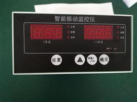 HZD-W-BHZD-W-B六通道振动监测仪