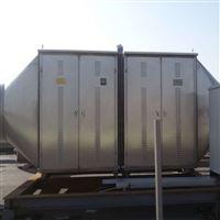 紫外光废气处理设备厂家