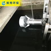 QJB5節能型潛水攪拌機