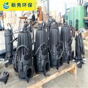 WQ15-7-0.75WQ15-7-0.75潜水排污泵型号参数