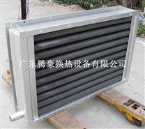 腾豪烘干机SRZ蒸汽散热器