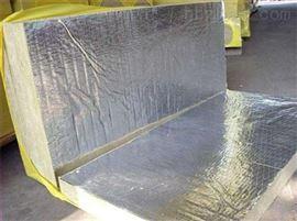 外墙憎水岩棉板贴铝箔价格