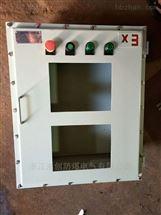 防爆LED显示屏仪表箱
