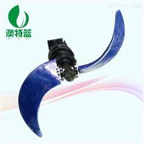 浙江地区玻璃钢桨叶潜水推流器厂家