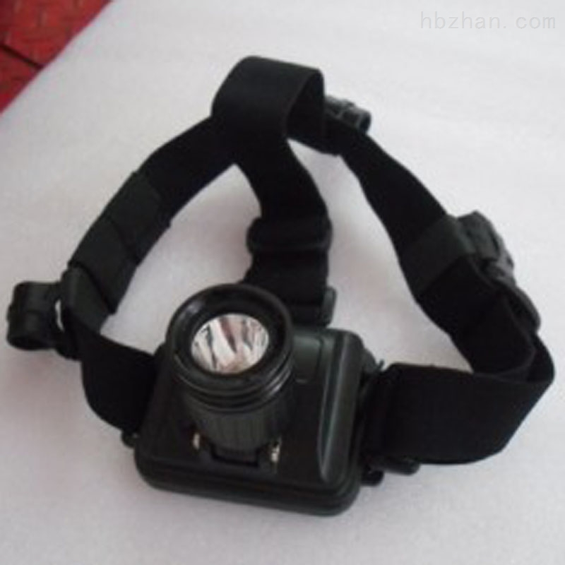 帽扣防爆头灯ZYG5106灯头可调焦|冶金|