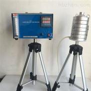 FA-1型 六級篩孔-撞擊式空氣微生物采樣器