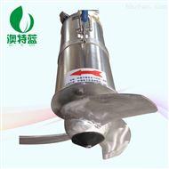 污水處理廠低速潛水推流器