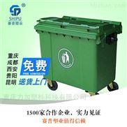 660L塑料垃圾桶箱