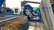 油漆冶金汙水處理betway必威手機版官網板框汙泥壓濾機