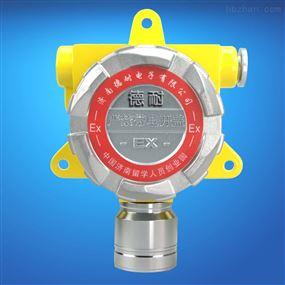 工業罐區異丙醇氣體報警器,雲監測