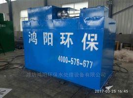 wsz-2一体化乡镇养老院生活污水处理设备报价