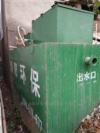 wsz-2一體化口腔醫院污水處理設備詳細方案