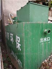 wsz-2一体化口腔医院污水处理设备详细方案