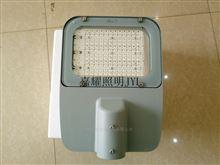 飞利浦BRP371 LED143/NW 110WLED路灯220V