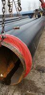 硬质高密度聚乙烯保温管价格 基础每米单价
