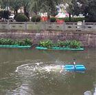 河道推流搅拌曝气机水生态修复