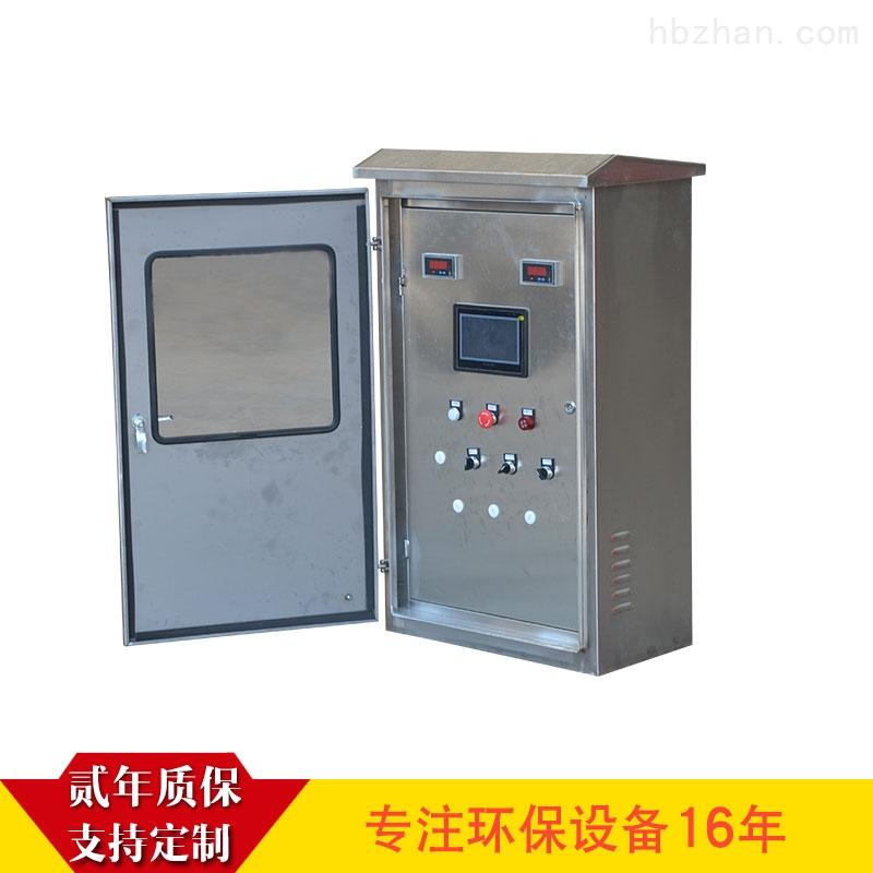 泵站专用不锈钢户外控制柜