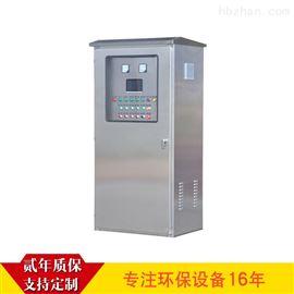 泵站自动化智能控制柜